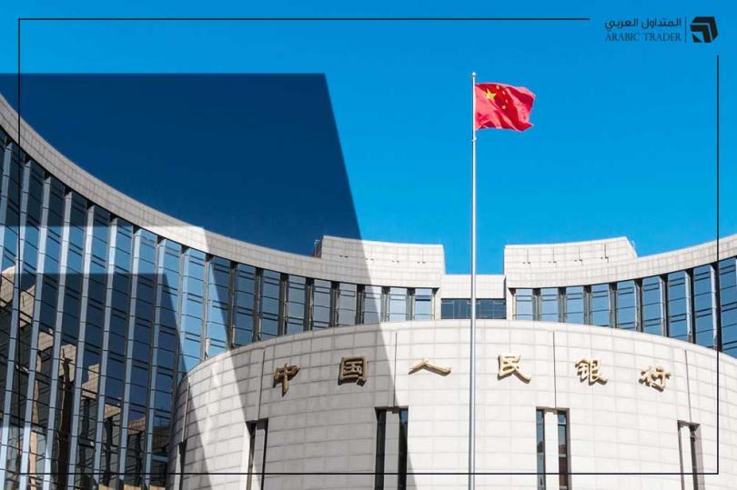 بنك الصين يحدد سعر صرف اليوان مقابل سعر الدولار USD
