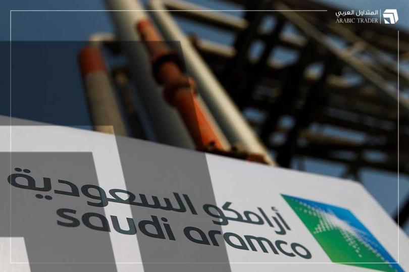 وكالة فيتش تعدل نظرتها المستقبلية لشركة أرامكو السعودية