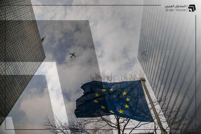 اقتصاد منطقة اليورو يخرج من الانكماش ويتوسع في الربع الثاني