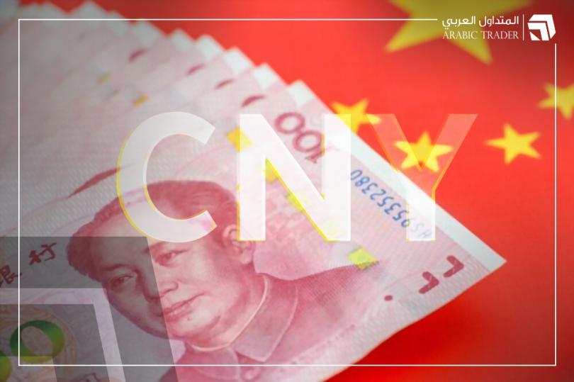 بنك الصين يحدد سعر صرف اليوان مقابل 6.4492 دولار