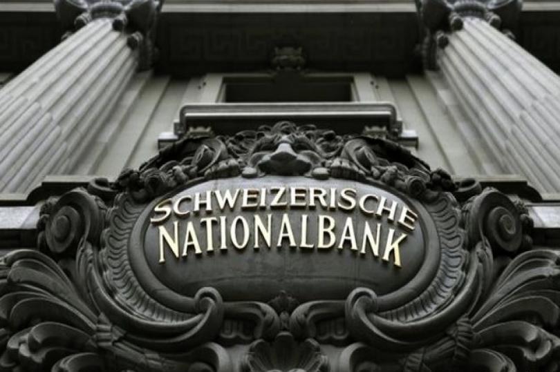 ارتفاع احتياطات الوطني السويسري من اليورو إلى 42.9% وتراجعها بالدولار إلى 32.6%