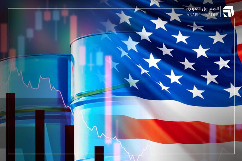 تقرير معهد البترول الأمريكي يكشف عن هبوط حاد في مخزونات النفط