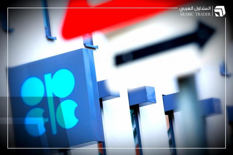 تقرير: أوبك+ تعتزم زيادة إمدادات النفط الخام