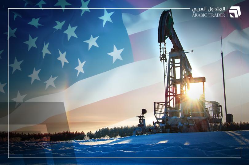 معهد البترول الأمريكي: 5.2 مليون برميل زيادة فى مخزون الخام الأمريكي