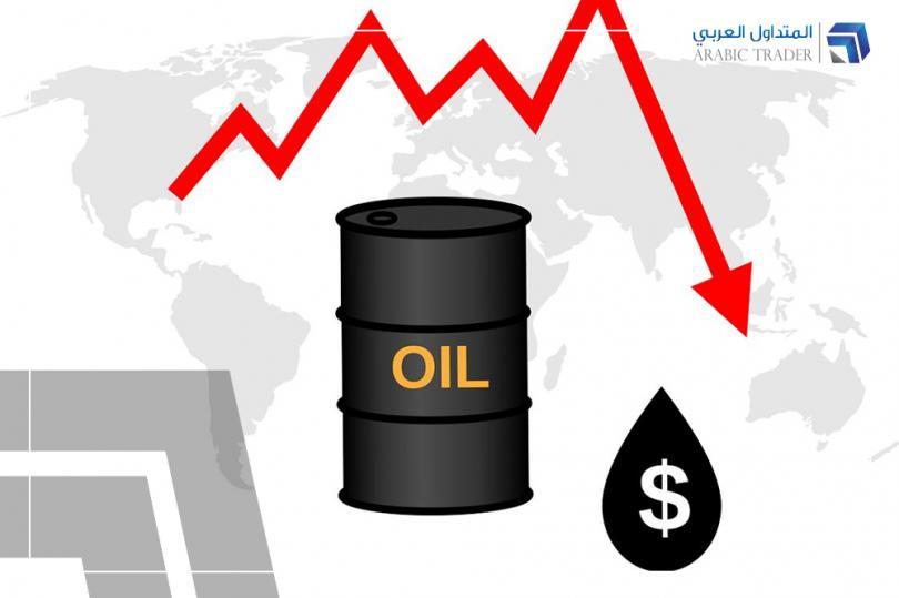 تصريحات وزير الطاقة الأمريكي تهبط بأسعار النفط، لماذا؟