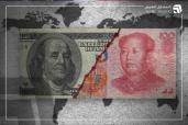 بنك الصين الشعبي يحدد سعر صرف اليوان عند 6.4300