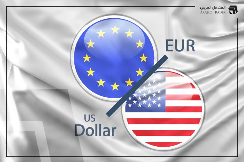ما أسباب انخفاض زوج اليورو دولار؟ جولدمان ساكس يُجيب