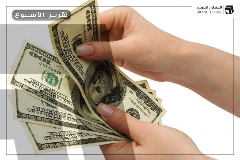 الدولار الأمريكي يسجل أرباح ملحوظة للأسبوع الثالث على التوالي