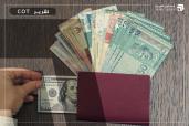 تقرير COT: هبوط مراكز شراء الدولار الأمريكي للمرة الأولى في شهر