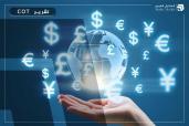تقرير COT: مراكز شراء الدولار الأمريكي تواصل الارتفاع للأسبوع الثامن