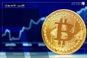 العملات الرقمية تنخفض بنهاية الأسبوع والبيتكوين أعلى 61 ألف دولار