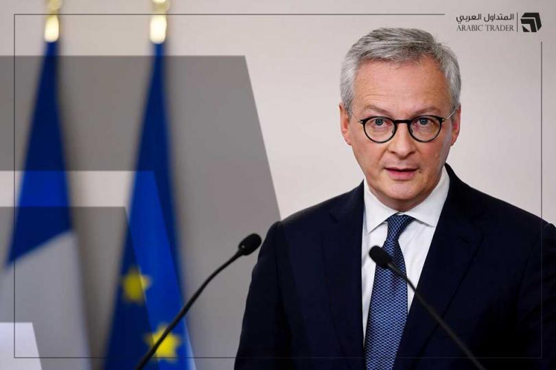 وزير فرنسي: نسير على الطريق الصحيح لتحقيق نمو بنسبة 6% خلال 2021