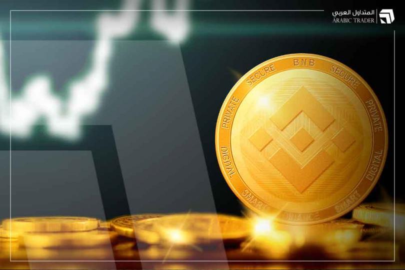 عملة بينانس تقفز بأكثر من 15% وصعود حاد في قيمتها السوقية