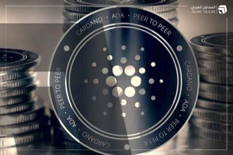 شركة برمجيات تصدر أول عملة رقمية مستقرة على بلوكشين كاردانو قريبا