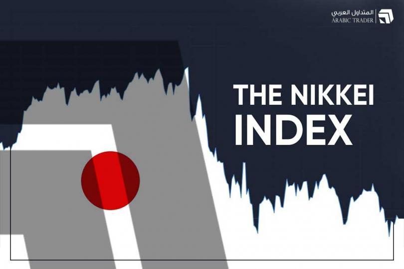 مؤشر نيكاي 225 الياباني يختتم التداولات على هبوط
