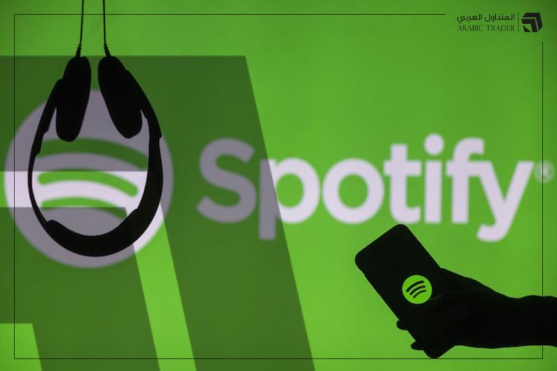 أسهم Spotify تخسر 9% بسبب تقارير أرباح الشركة السلبية