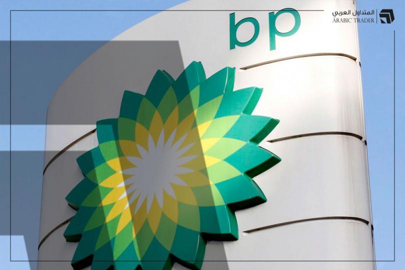 أرباح شركة BP عملاقة النفط تفوق التوقعات في الربع الثاني
