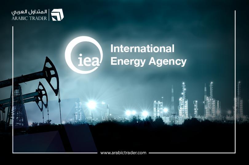 وكالة الطاقة الدولية: الطلب على النفط لن يتعافى بالكامل حتى عام 2022