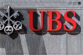ارتفاع أرباح بنك UBS بنسبة 137% خلال الربع الأخير من 2020