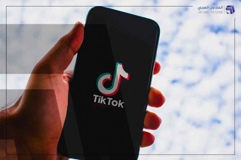 التيك توك يقرر افتتاح أول مركز بيانات أوروبي في أيرلندا