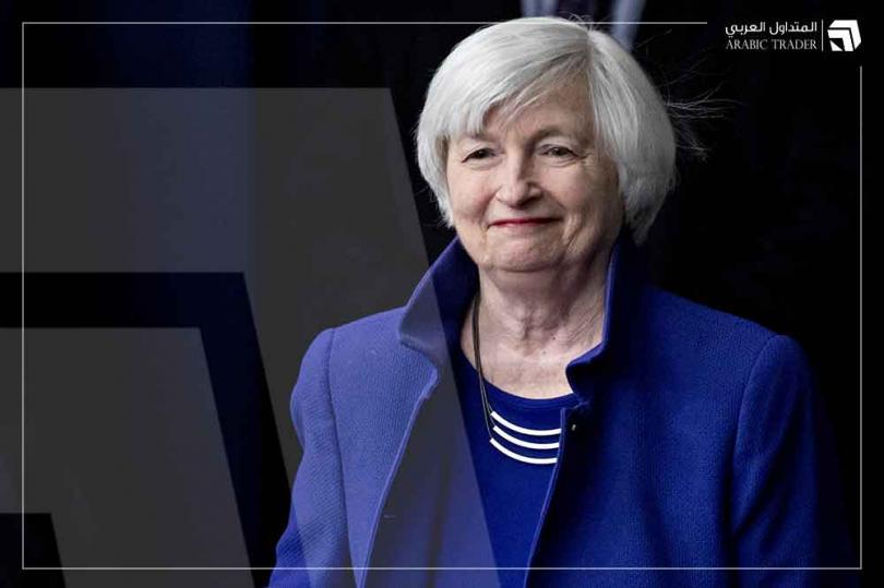 تصريحات جديدة من وزيرة الخزانة الأمريكية حول الإجراءات المالية