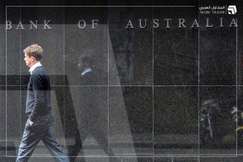 بنك UOB يتوقع عدم تغيير الفائدة بأستراليا قريبا