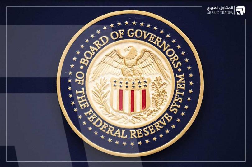 عضو الفيدرالي الأمريكي يؤكد رغبته في إنهاء السياسة التسهيلية قريبا