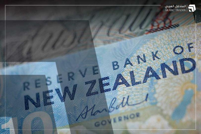 توقعات بقيام الاحتياطي النيوزلندي برفع الفائدة مجددا