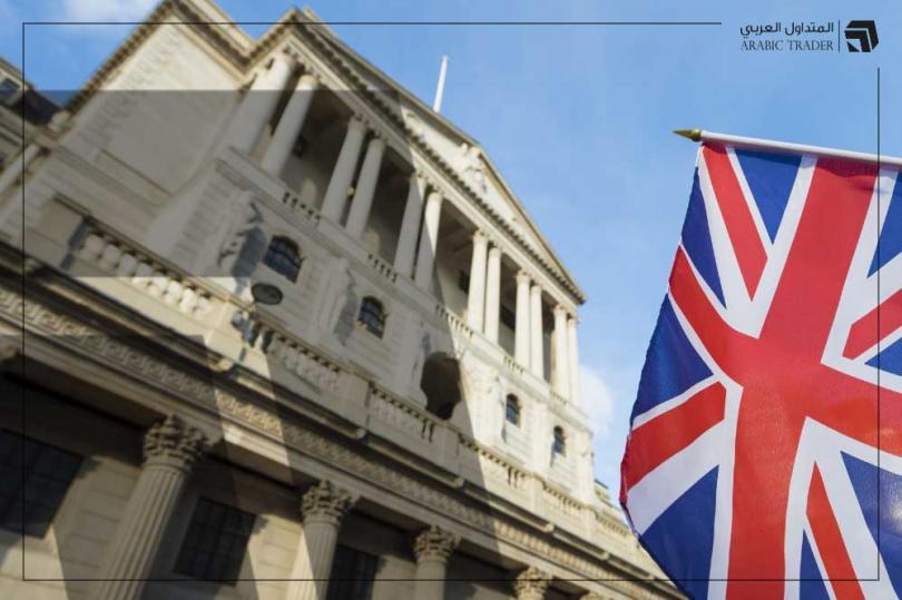 محافظ بنك إنجلترا يؤكد تباطؤ التعافي الاقتصادي مؤخرا