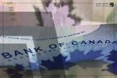 تقرير مسح تطلعات الأعمال لبنك كندا يعكس نظرة إيجابية قوية