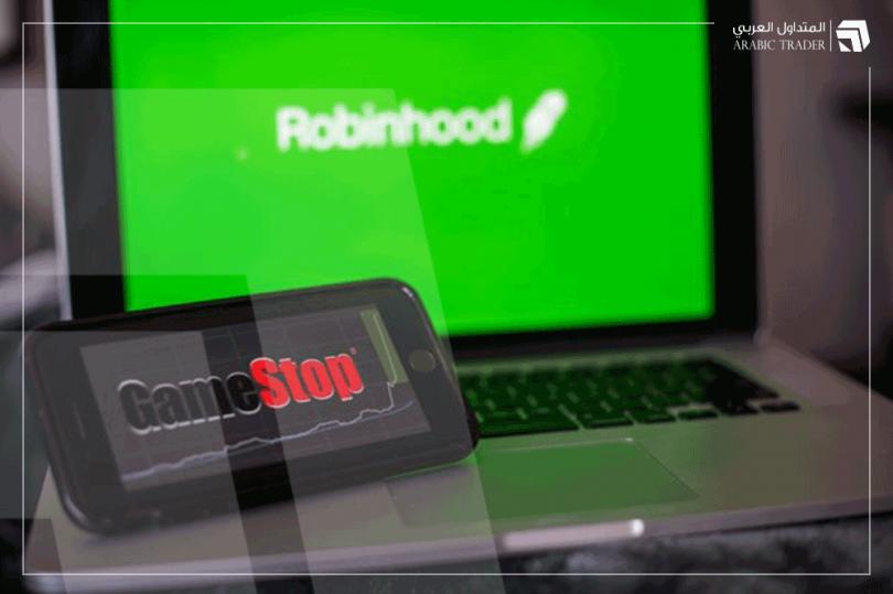 أسهم روبن هود Robinhood ترتفع 81%