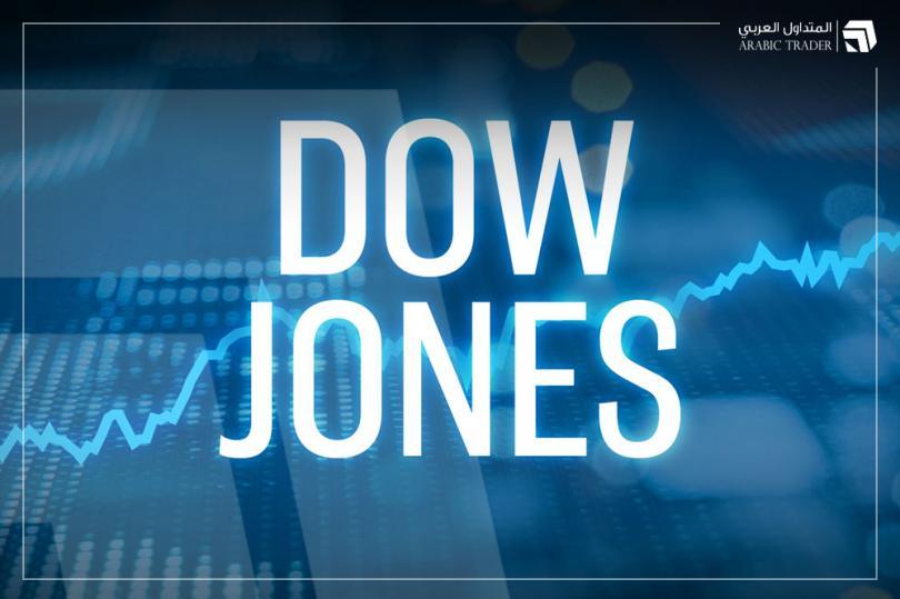 تباين أداء مؤشرات الأسهم الأمريكية وداو جونز يرتفع 300 نقطة