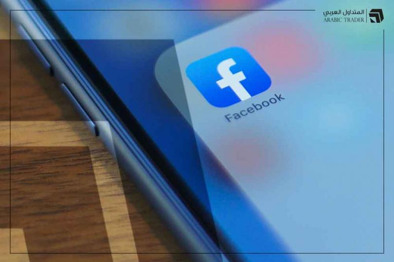 بعد العطل المفاجئ ... منصات فيسبوك تعود للعمل بصورة طبيعية