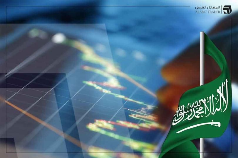 الأسهم السعودية تتراجع في أخر أيام الأسبوع