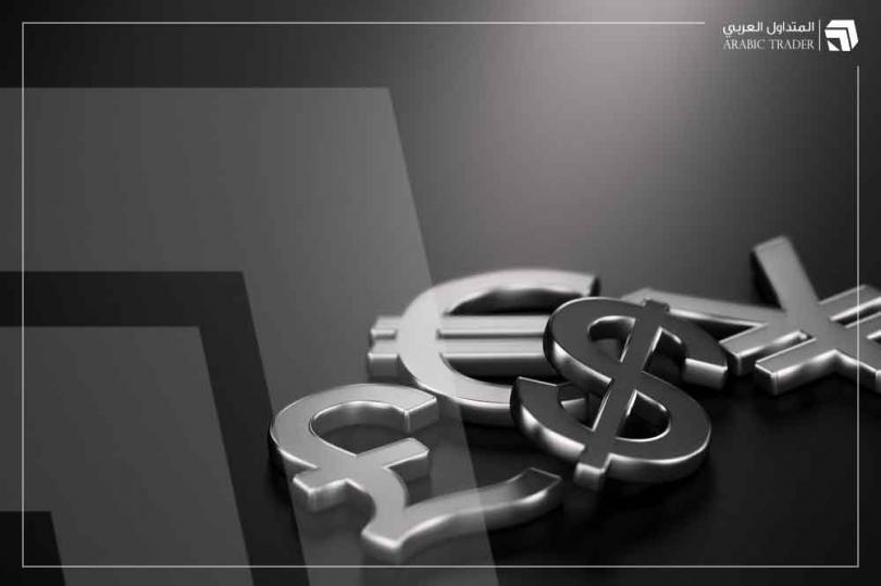 تقرير العملات: 3 عملات تنجو من الانخفاض يتقدمهم الإسترليني