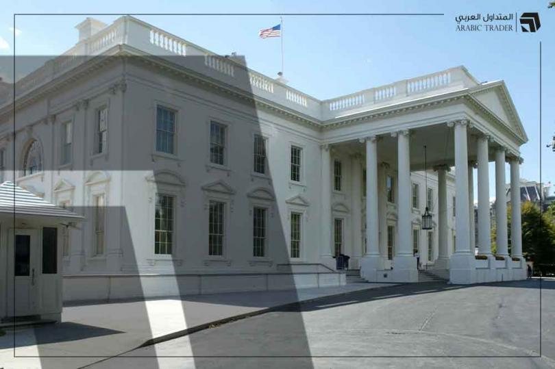البيت الأبيض يوضح مدى أهمية حزمة التحفيز في دعم الاقتصاد