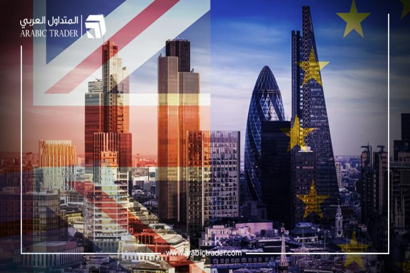 المجلس الأوروبي: المفاوضات التجارية مع بريطانيا ليست سهلة