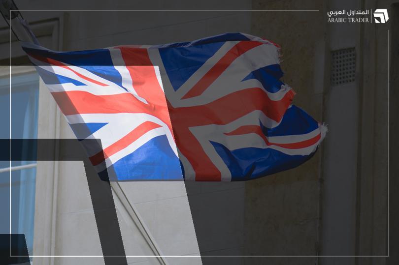 وزير بريطاني: لا موعد محدد للإنتهاء من الاتفاق التجاري الأوروبي