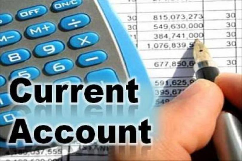 الحساب الجاري بمنطقة اليورو يسجل 21.3 مليار في ديسمبر