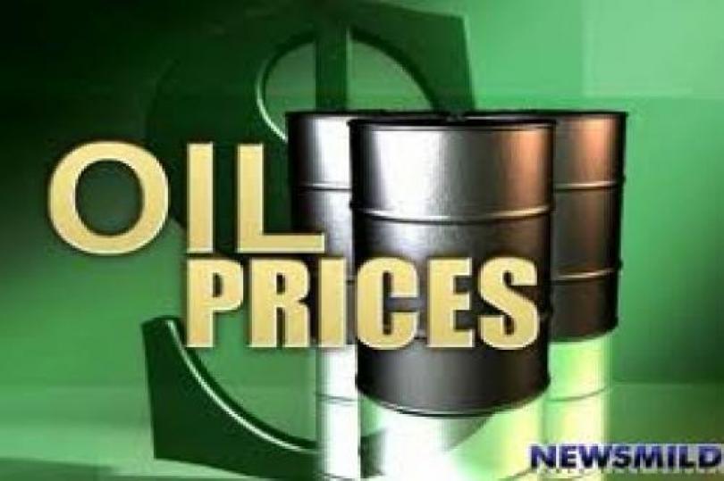 انخفاض سعر الخام الأمريكي بحوالي دولار أمريكي