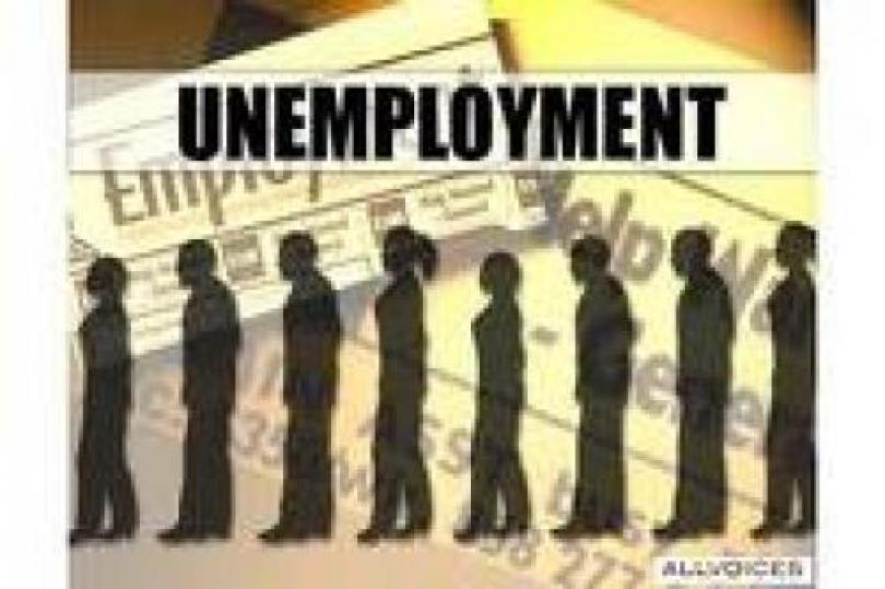 صدور معدل البطالة في اليابان