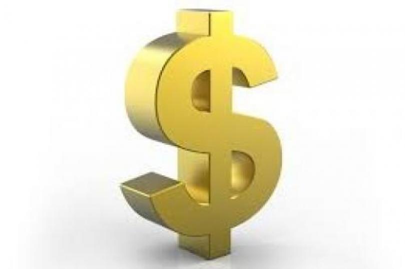 الدولار ونتائج اجتماع لجنة السوق المفتوحة الفيدرالية (فـومك)