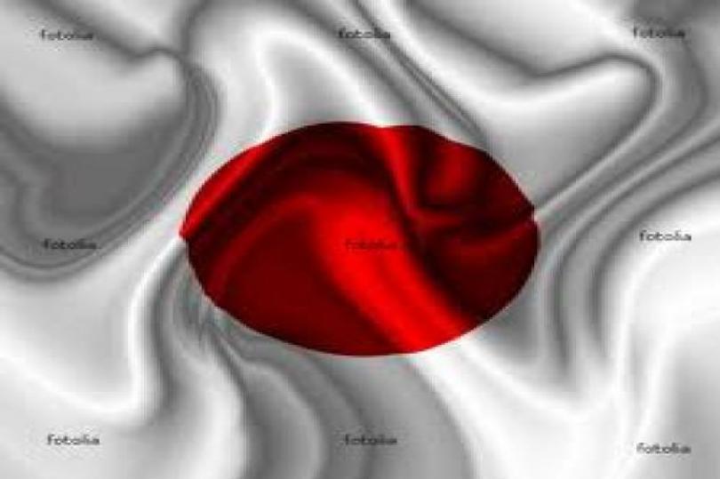 تدهور الثقة في الشركات اليابانية الصغيرة خلال شهر إبريل