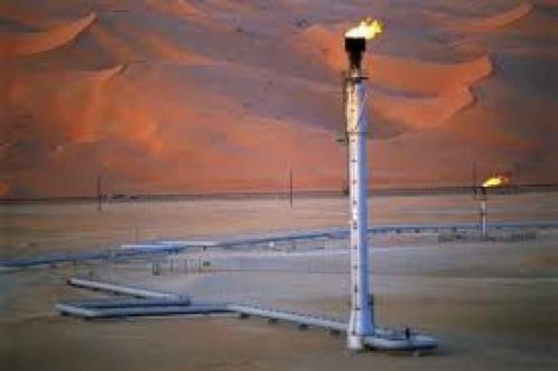 المملكة العربية السعودية تخفض إنتاجها من النفط خلال شهر مارس