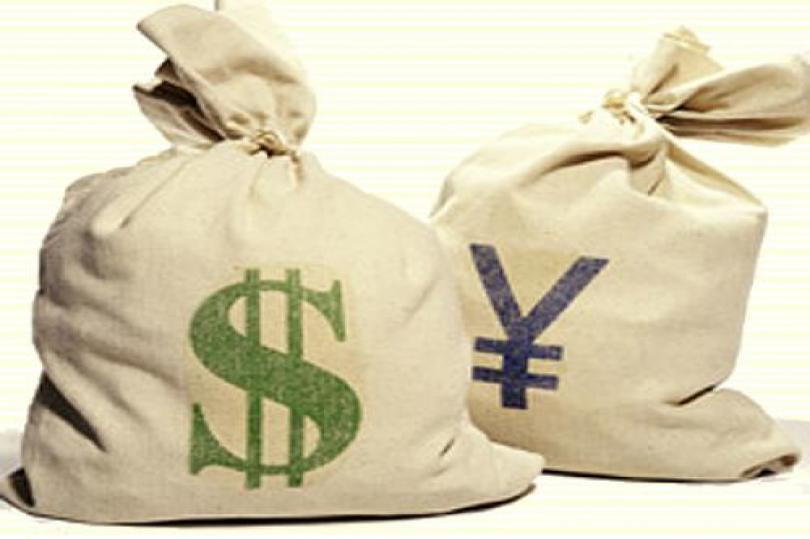 تراجع الين علي اثر دعم قرار مبيعات الضرائب