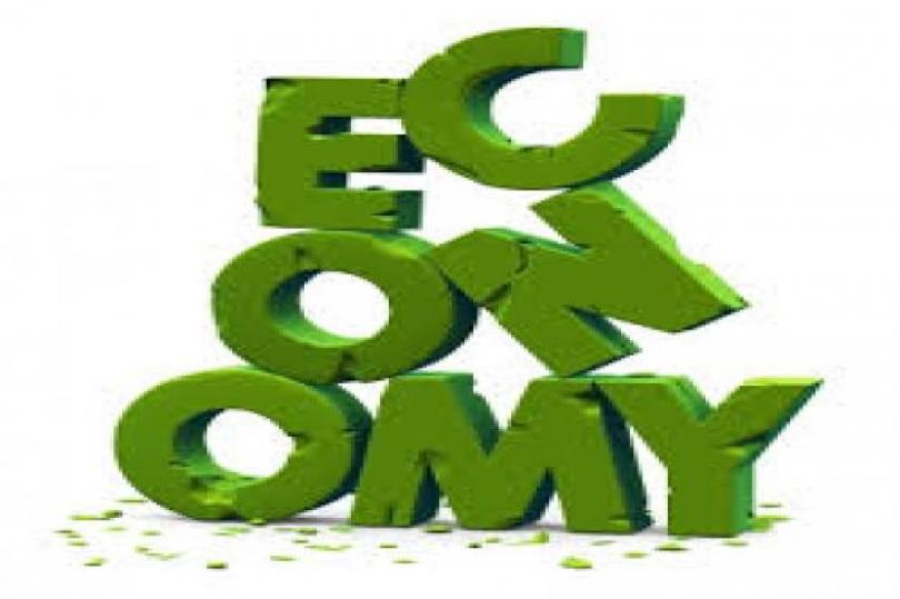 الاقتصاد البلجيكي يرتفع خلال الربع الأخير من عام 2013