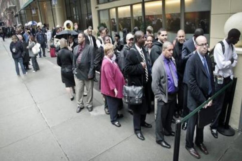 تراجع إعانات البطالة الأمريكية