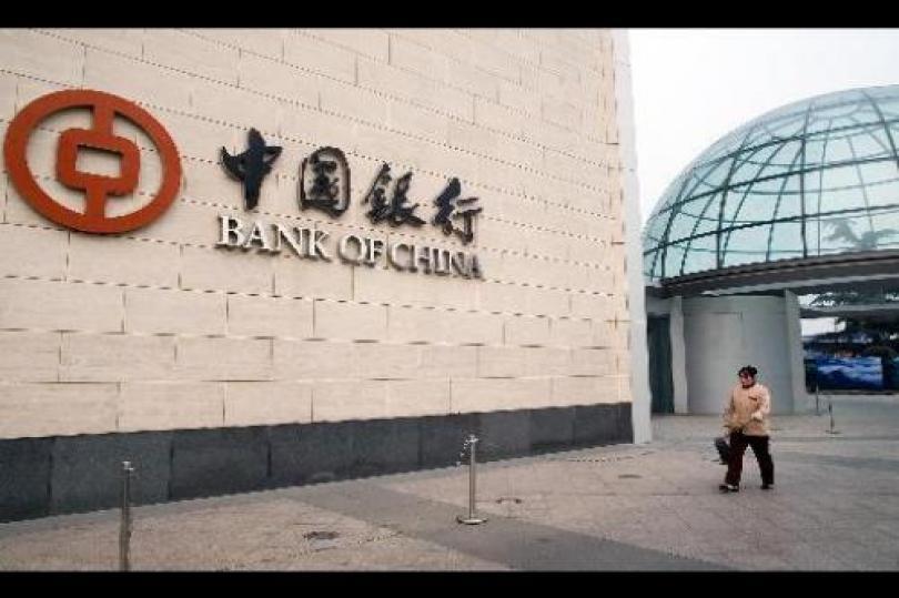 بنك الصين يرفع سعر اليوان وتحرك جديد نحو التقييد النقدي