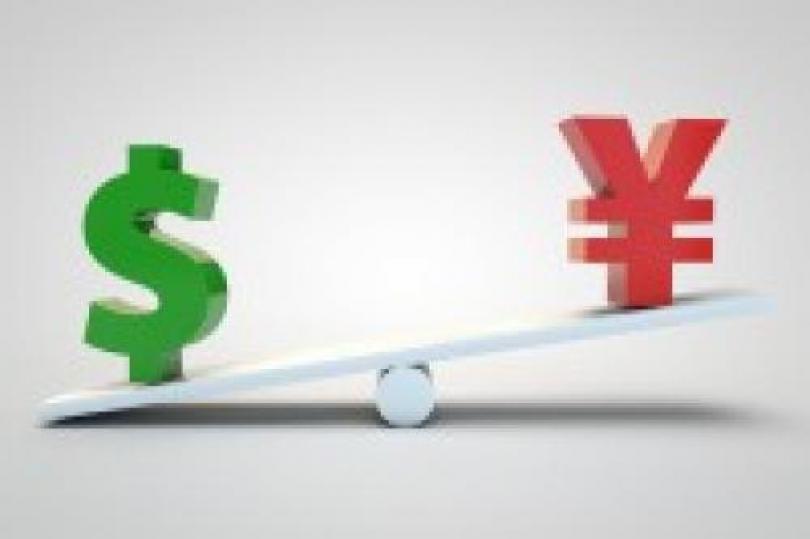 الدولار ين ما بين أوامر البيع وطلبات الشراء
