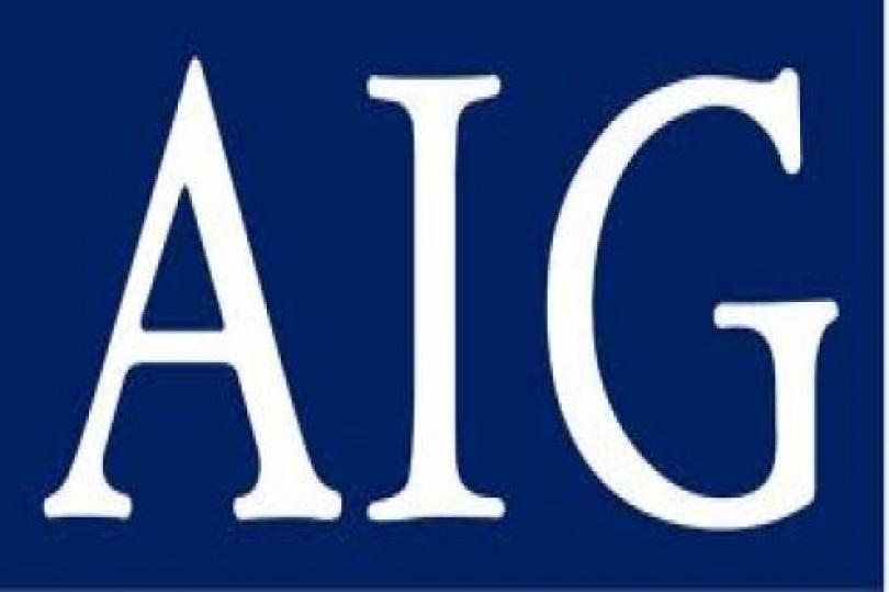 استراليا : صدور قراءة مؤشر AIG الخدمي